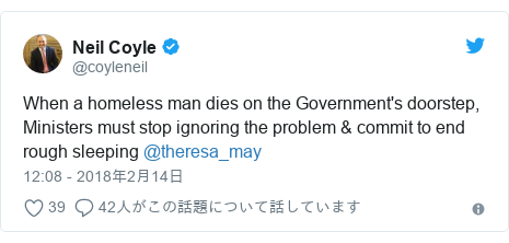 Twitter post by @coyleneil: When a homeless man dies on the Government's doorstep, Ministers must stop ignoring the problem & commit to end rough sleeping @theresa_may