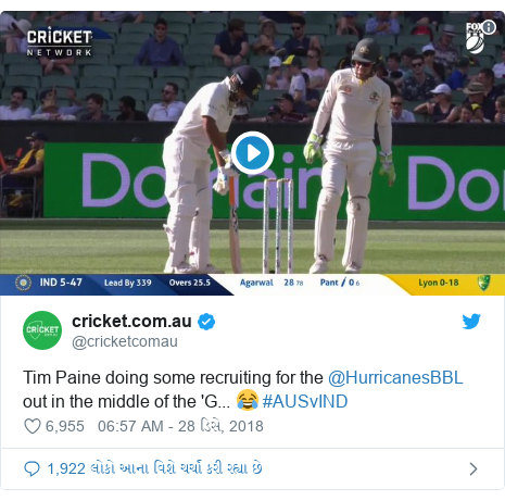 Twitter post by @cricketcomau: Tim Paine doing some recruiting for the @HurricanesBBL out in the middle of the 'G... 😂 #AUSvIND