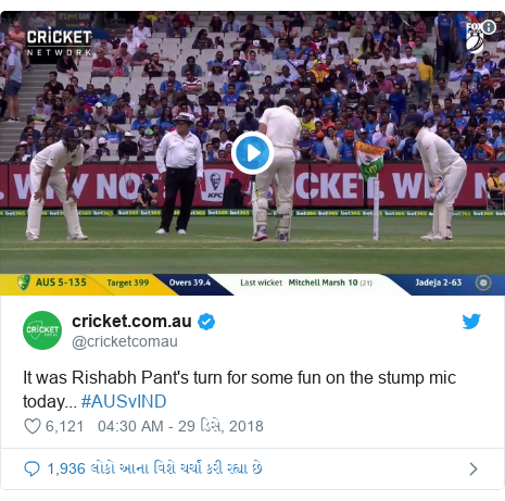 Twitter post by @cricketcomau: It was Rishabh Pant's turn for some fun on the stump mic today... #AUSvIND