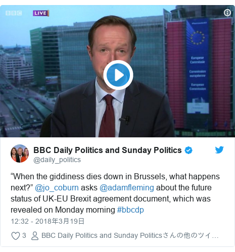 "Twitter post by @daily_politics: ""When the giddiness dies down in Brussels, what happens next?"" @jo_coburn asks @adamfleming about the future status of UK-EU Brexit agreement document, which was revealed on Monday morning #bbcdp"