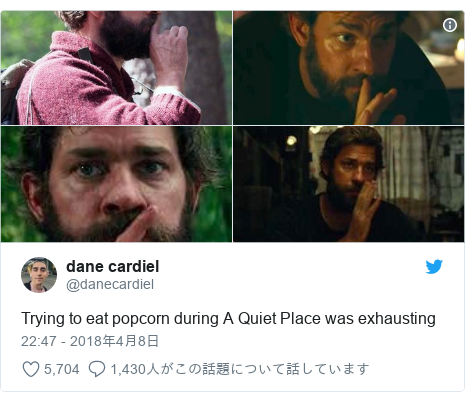 Twitter post by @danecardiel: Trying to eat popcorn during A Quiet Place was exhausting
