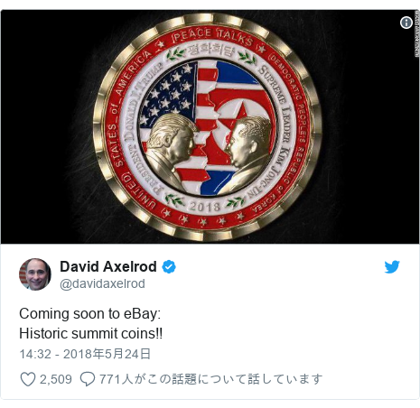 Twitter post by @davidaxelrod: Coming soon to eBay Historic summit coins!!