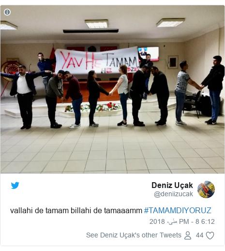 ٹوئٹر پوسٹس @deniizucak کے حساب سے: vallahi de tamam billahi de tamaaamm #TAMAMDIYORUZ