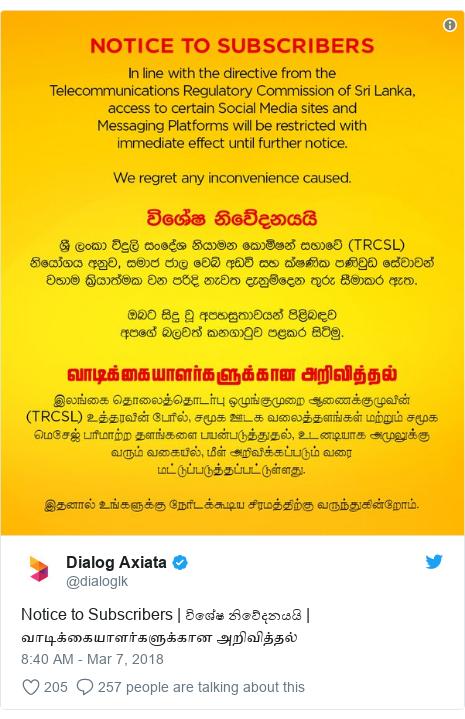 Twitter හි @dialoglk කළ පළකිරීම: Notice to Subscribers   විශේෂ නිවේදනයයි   வாடிக்கையாளர்களுக்கான அறிவித்தல்