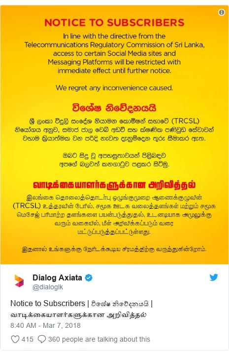 Twitter හි @dialoglk කළ පළකිරීම: Notice to Subscribers | විශේෂ නිවේදනයයි | வாடிக்கையாளர்களுக்கான அறிவித்தல்