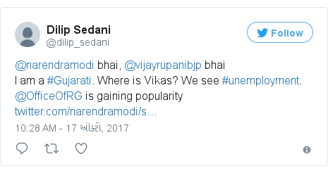 Twitter post by @dilip_sedani: @narendramodi bhai, @vijayrupanibjp bhaiI am a #Gujarati. Where is Vikas? We see #unemployment. @OfficeOfRG is gaining popularity