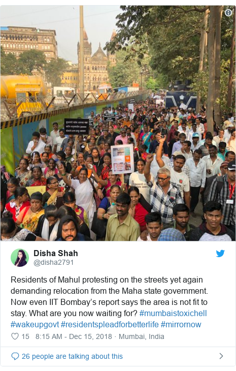 Twitter post by @disha2791: Residents of Mahul protesting on the streets yet again demanding relocation from the Maha state government. Now even IIT Bombay's report says the area is not fit to stay. What are you now waiting for? #mumbaistoxichell #wakeupgovt #residentspleadforbetterlife #mirrornow