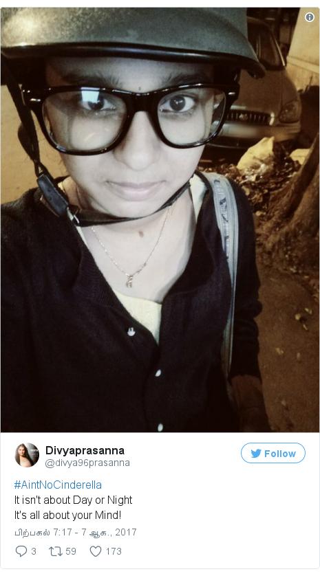 டுவிட்டர் இவரது பதிவு @divya96prasanna