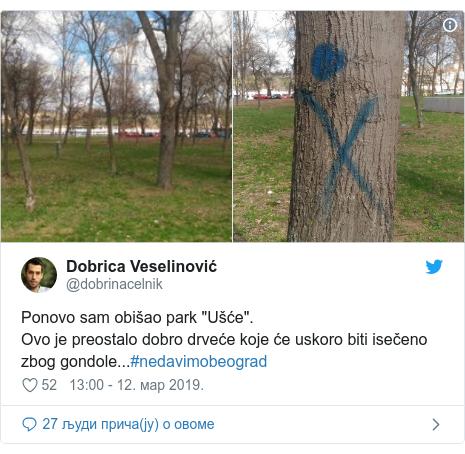 """Twitter post by @dobrinacelnik: Ponovo sam obišao park """"Ušće"""".Ovo je preostalo dobro drveće koje će uskoro biti isečeno zbog gondole...#nedavimobeograd"""