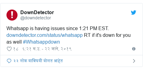 Twitter post by @downdetector: Whatsapp is having issues since 1 21 PM EST.  RT if it's down for you as well #Whatsappdown