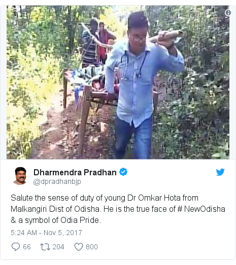 Twitter post by @dpradhanbjp: Salute the sense of duty of young Dr Omkar Hota from Malkangiri Dist of Odisha. He is the true face of # NewOdisha & a symbol of Odia Pride.