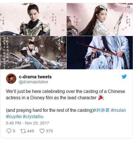 Twitter post by @dramapotatoe: We'll just be here celebrating over the casting of a Chinese actress in a Disney film as the lead character 🎉(and praying hard for the rest of the casting)#刘亦菲 #mulan #liuyifei #crystalliu