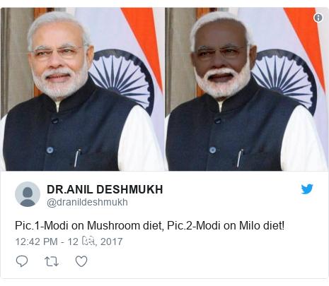 Twitter post by @dranildeshmukh: Pic.1-Modi on Mushroom diet,Pic.2-Modi on Milo diet!