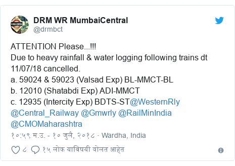 Twitter post by @drmbct: ATTENTION Please...!!!Due to heavy rainfall & water logging following trains dt 11/07/18 cancelled.a. 59024 & 59023 (Valsad Exp) BL-MMCT-BLb. 12010 (Shatabdi Exp) ADI-MMCTc. 12935 (Intercity Exp) BDTS-ST@WesternRly @Central_Railway @Gmwrly @RailMinIndia @CMOMaharashtra