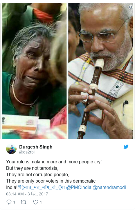 Twitter post by @ds2rbl: Your rule is making more and more people cry!But they are not terrorists,They are not corrupted people,They are only poor voters in this democratic India!#हिसाब_मत_माँग_रो_दूँगा @PMOIndia @narendramodi