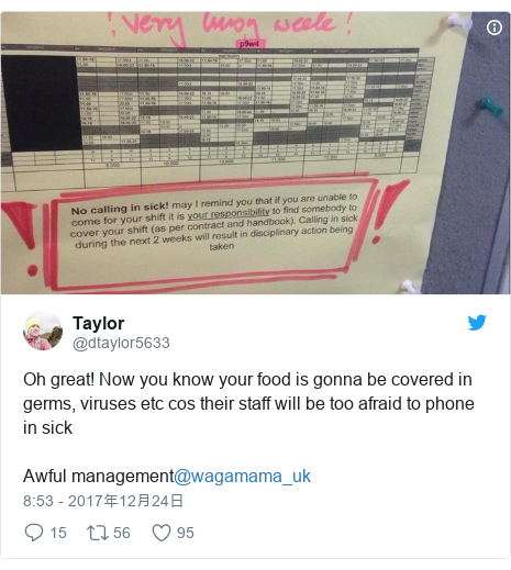 Twitter post by @dtaylor5633: Oh great! Now you know your food is gonna be covered in germs, viruses etc cos their staff will be too afraid to phone in sickAwful management@wagamama_uk
