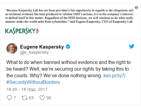 Twitter допис, автор: @e_kaspersky: What to do when banned without evidence and the right to be heard? Well, we're securing our rights by taking this to the courts. Why? We've done nothing wrong.    #SecurityWithoutBorders
