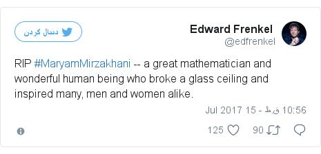 پست توییتر از @edfrenkel