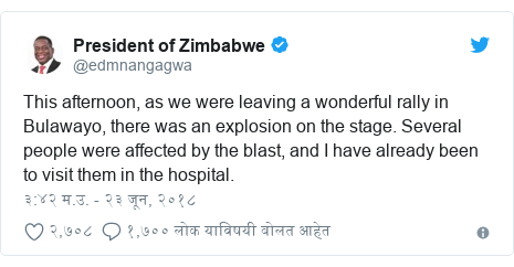 Twitter post by @edmnangagwa: This afternoon, as we were leaving a wonderful rally in Bulawayo, there was an explosion on the stage. Several people were affected by the blast, and I have already been to visit them in the hospital.