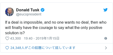 Twitter post by @eucopresident: If a deal is impossible, and no one wants no deal, then who will finally have the courage to say what the only positive solution is?