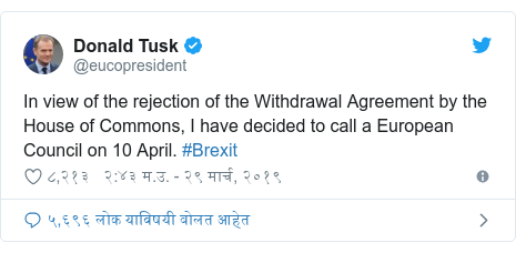 Twitter post by @eucopresident: In view of the rejection of the Withdrawal Agreement by the House of Commons, I have decided to call a European Council on 10 April. #Brexit