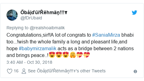 Twitter post by @fDrUbaid: Congratulations,sir!!A lot of congrats to #SaniaMirza bhabi too...!wish the whole family a long and pleasant life,and hope #babymirzamalik acts as a bridge between 2 nations and brings peace..!😍😍😍🤗💝💝