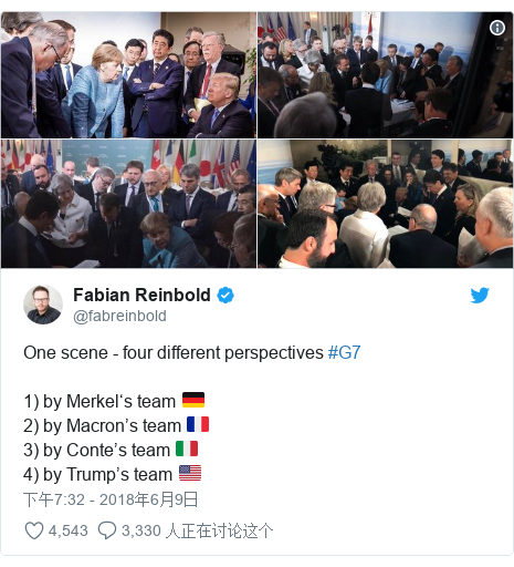 Twitter 用户名 @fabreinbold: One scene - four different perspectives #G7 1) by Merkel's team 🇩🇪2) by Macron's team 🇫🇷3) by Conte's team 🇮🇹4) by Trump's team 🇺🇸