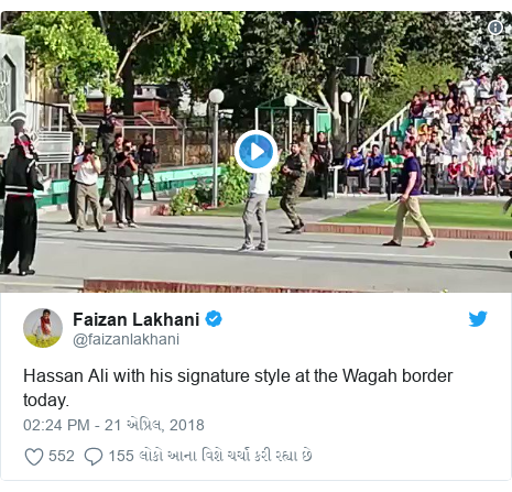 Twitter post by @faizanlakhani: Hassan Ali with his signature style at the Wagah border today.