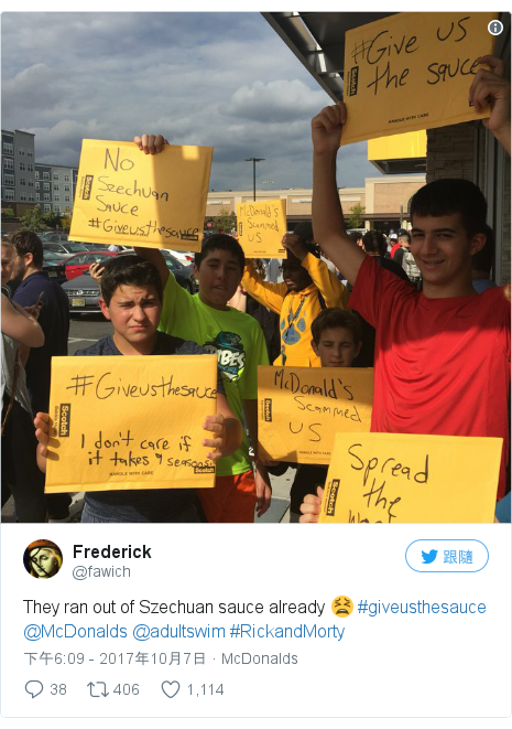 Twitter 用戶名 @fawich: They ran out of Szechuan sauce already 😫 #giveusthesauce @McDonalds @adultswim #RickandMorty pic.twitter.com/CLAxM6mkcB