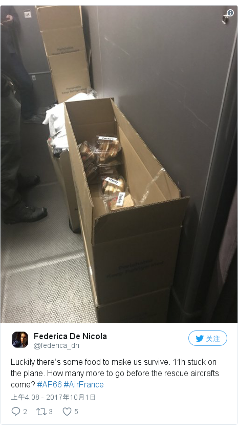 Twitter 用户名 @federica_dn: Luckily there's some food to make us survive. 11h stuck on the plane. How many more to go before the rescue aircrafts come? #AF66 #AirFrance pic.twitter.com/6OAia8SSED