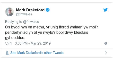 Neges Twitter gan @fmwales: Os bydd hyn yn methu, yr unig ffordd ymlaen yw rhoi'r penderfyniad yn ôl yn nwylo'r bobl drwy bleidlais gyhoeddus.