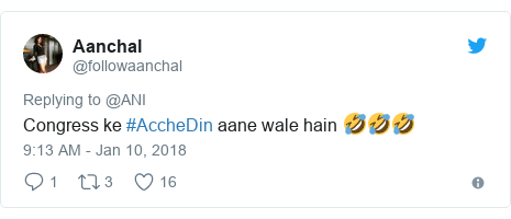 Twitter post by @followaanchal: Congress ke #AccheDin aane wale hain 🤣🤣🤣