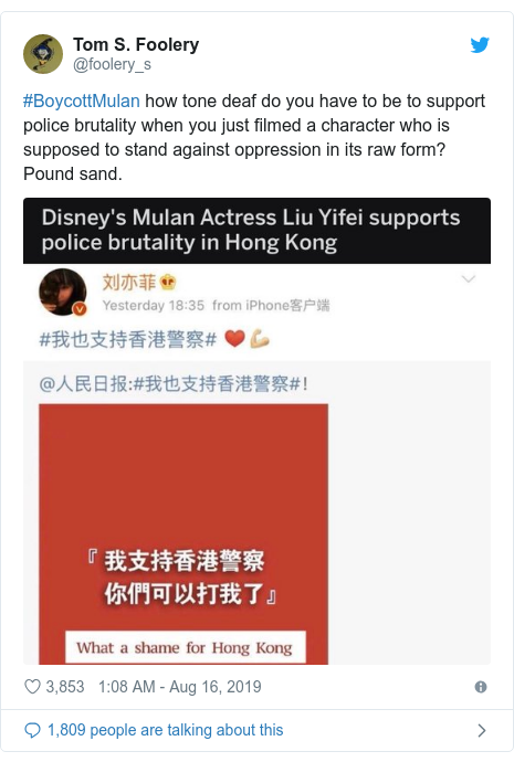 Twitter post by @foolery_s: #BoycottMulan how tone deaf do you have to be to support police brutality when you just filmed a character who is supposed to stand against oppression in its raw form? Pound sand.