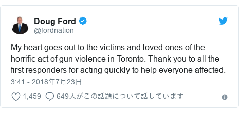 Twitter post by @fordnation: My heart goes out to the victims and loved ones of the horrific act of gun violence in Toronto. Thank you to all the first responders for acting quickly to help everyone affected.