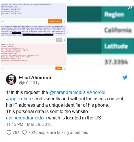 Twitter post by @fs0c131y: 1/ In this request, the @narendramodi's #Android #application sends silently and without the user's consent, his IP address and a unique identifier of his phone. This personal data is sent to the website  which is located in the US.