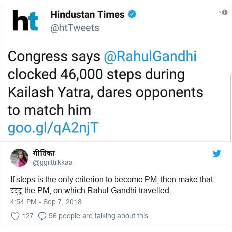 Twitter post by @ggiittiikkaa: If steps is the only criterion to become PM, then make that टट्टू the PM, on which Rahul Gandhi travelled.