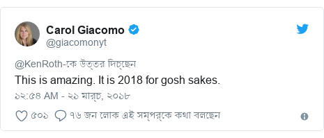 @giacomonyt এর টুইটার পোস্ট: This is amazing. It is 2018 for gosh sakes.