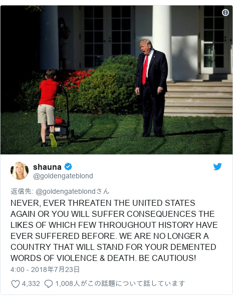 Twitter post by @goldengateblond: NEVER, EVER THREATEN THE UNITED STATES AGAIN OR YOU WILL SUFFER CONSEQUENCES THE LIKES OF WHICH FEW THROUGHOUT HISTORY HAVE EVER SUFFERED BEFORE. WE ARE NO LONGER A COUNTRY THAT WILL STAND FOR YOUR DEMENTED WORDS OF VIOLENCE & DEATH. BE CAUTIOUS!
