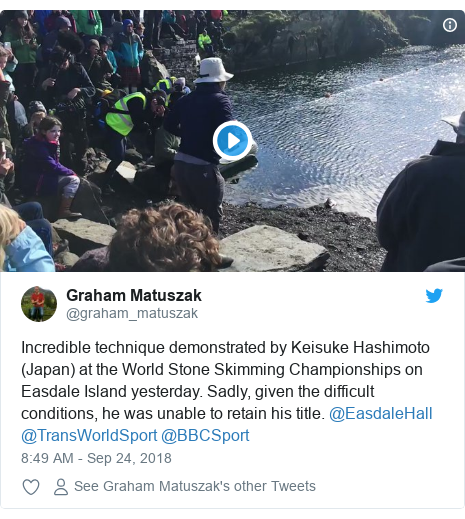 Twitter post by @graham_matuszak: Incredible technique demonstrated by Keisuke Hashimoto (Japan) at the World Stone Skimming Championships on Easdale Island yesterday. Sadly, given the difficult conditions, he was unable to retain his title. @EasdaleHall @TransWorldSport @BBCSport