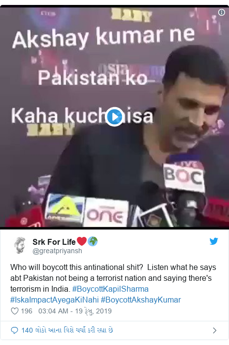 Twitter post by @greatpriyansh: Who will boycott this antinational shit?  Listen what he says abt Pakistan not being a terrorist nation and saying there's terrorism in India. #BoycottKapilSharma #IskaImpactAyegaKiNahi #BoycottAkshayKumar