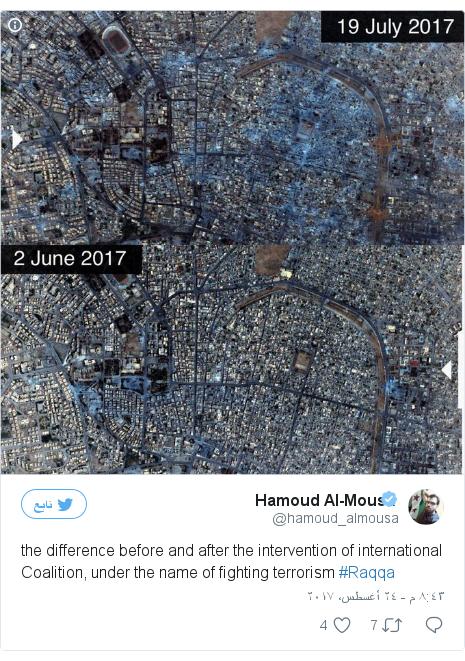 تويتر رسالة بعث بها @hamoud_almousa