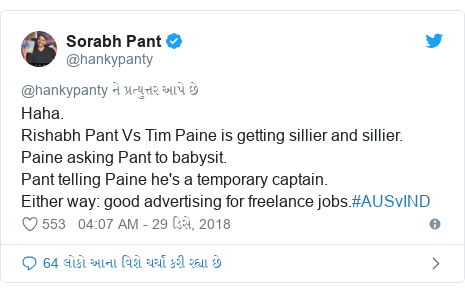 Twitter post by @hankypanty: Haha.Rishabh Pant Vs Tim Paine is getting sillier and sillier.Paine asking Pant to babysit.Pant telling Paine he's a temporary captain.Either way  good advertising for freelance jobs.#AUSvIND
