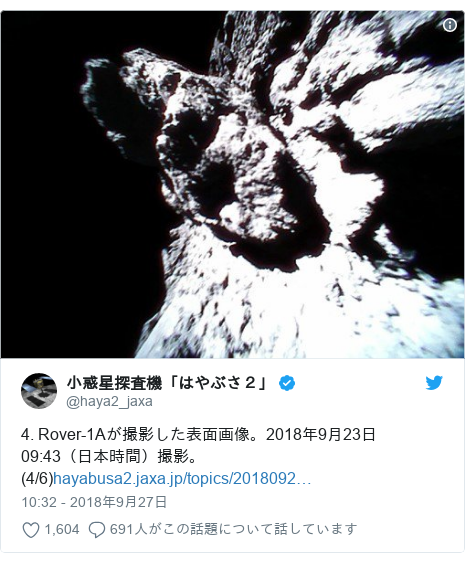 Twitter post by @haya2_jaxa: 4. Rover-1Aが撮影した表面画像。2018年9月23日09 43(日本時間)撮影。(4/6)