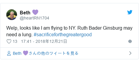 Twitter post by @heartRN1704: Welp, looks like I am flying to NY. Ruth Bader Ginsburg may need a lung. #sacrificeforthegreatergood