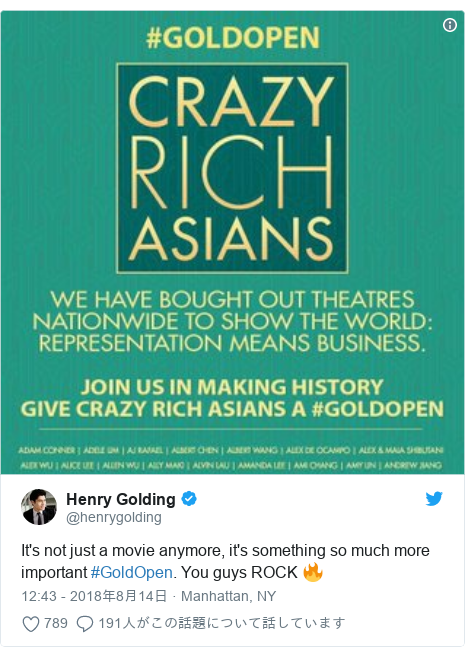 Twitter post by @henrygolding: It's not just a movie anymore, it's something so much more important #GoldOpen. You guys ROCK 🔥
