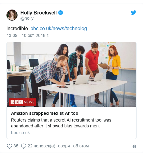 Twitter post by @holly: Incredible