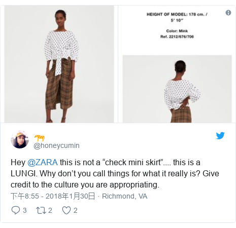 "Twitter 用户名 @honeycumin: Hey @ZARA this is not a ""check mini skirt"".... this is a LUNGI. Why don't you call things for what it really is? Give credit to the culture you are appropriating."