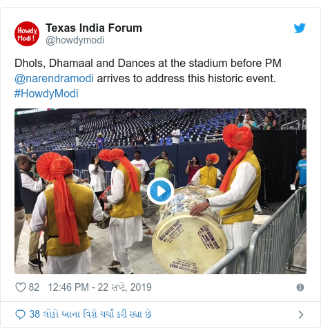 Twitter post by @howdymodi: Dhols, Dhamaal and Dances at the stadium before PM @narendramodi arrives to address this historic event. #HowdyModi