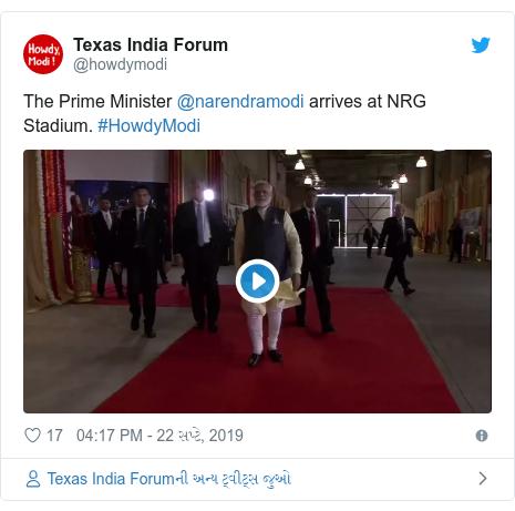 Twitter post by @howdymodi: The Prime Minister @narendramodi arrives at NRG Stadium. #HowdyModi