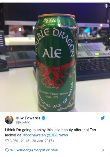 Twitter пост, автор: @huwbbc: I think I'm going to enjoy this little beauty after that Ten. Iechyd da! #bbcnewsten @BBCNews